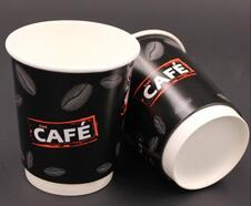 Disposable coffee cup custom made with lid