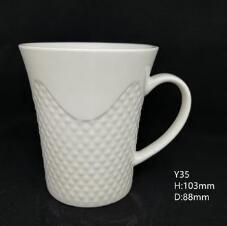 Water cup, coffee cup, mug, milk cup