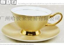 Fine coffee ceramic cup and dish Golden