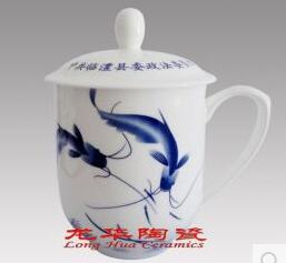 Ceramic tea cup Bone China business office water cup